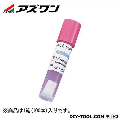 アズワン バイオロジカルインジケーター  1-9790-12 1箱(100本入)