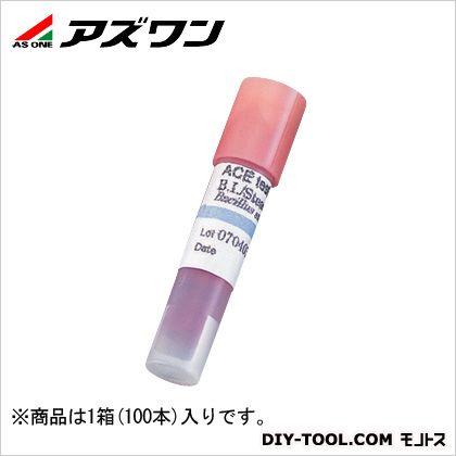 アズワン バイオロジカルインジケーター  1-9790-13 1箱(100本入)