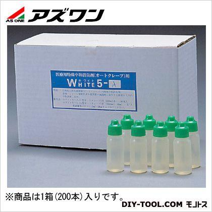 アズワン 中和消臭剤ホワイトA  4-177-02 1箱(200本入)