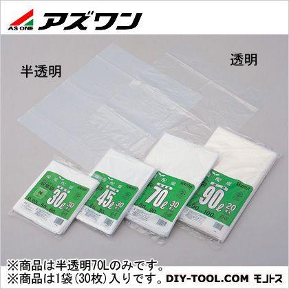 アズワン ポリエチレン収集袋 半透明 800×900×0.04mm70L 1袋 通信販売 最安値挑戦 1-9907-03 30枚入