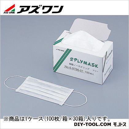 アズワン 2plyマスク(樹脂ノーズクリップ) フリー 6-9766-51 1ケース(100枚/箱×30箱入)