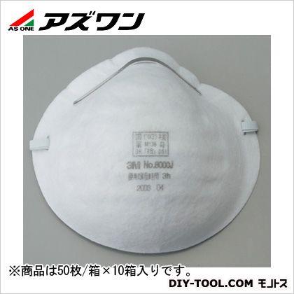 アズワン 使い捨て式防塵マスク (9-020-61) 50枚/箱×10箱入