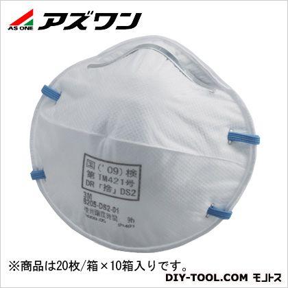 アズワン 使い捨て式防じんマスク  9-021-56 20枚/箱×10箱入