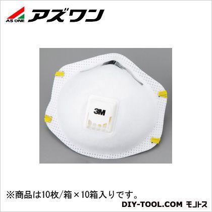 アズワン 使い捨て式防じんマスク  9-027-55 10枚/箱×10箱入