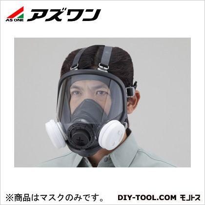 アズワン ナノマテリアル用防じんマスク M (2-2885-01)