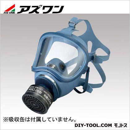 アズワン 防毒マスク  1-1992-01