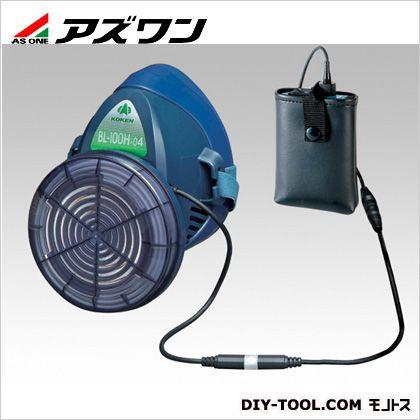 アズワン 電動ファン付呼吸用保護具  1-8833-01 1 個
