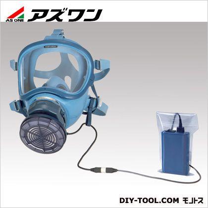 ※法人専用品※アズワン 電動ファン付呼吸用保護具 1-8833-03