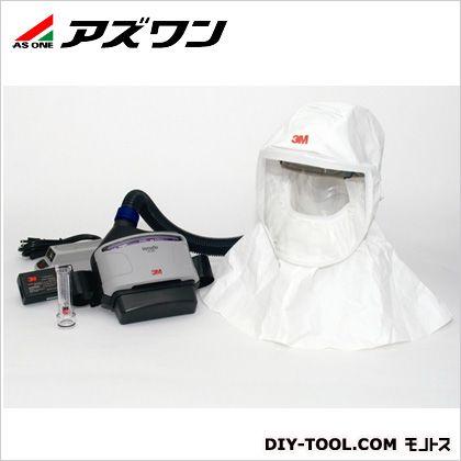 ※法人専用品※アズワン 電動ファン付呼吸用保護具 2-5127-02