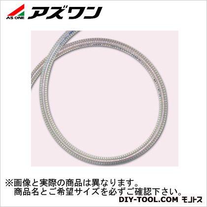 アズワン 柔軟フッ素ホース スプリング 20m (1-9510-04)