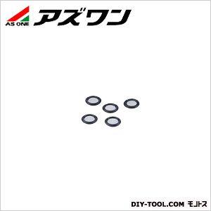 アズワン 真空ピンセット 交換用フィルター (1-9706-12) 1セット(5個入)