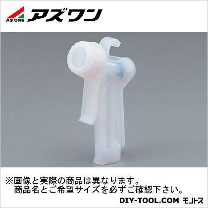 アズワン PFA 純水用スプレーガン (1-9081-01) 1個