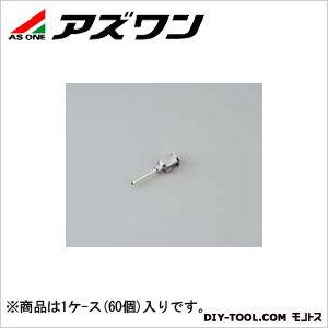 アズワン ディスペンサー用金属ニードル (9-5669-17) 1ケース(60個入)