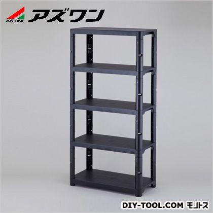 アズワン プラスチック棚(5段) ブラック 900×450×1800mm 1-1541-02