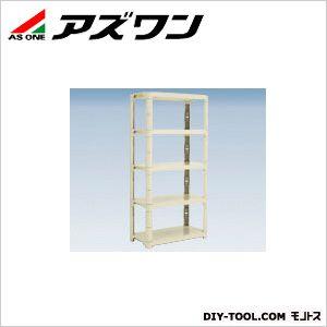 アズワン プラスチック棚(5段) クリーム 900×450×1800mm 1-4706-02 1 個