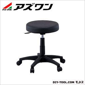アズワン ラウンドチェアDX ブラック (2-8029-01)