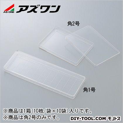 アズワン 角型透明ディッシュ 角2号 144×104×16mm (2-5316-02) 1箱(10枚/袋×10袋入)
