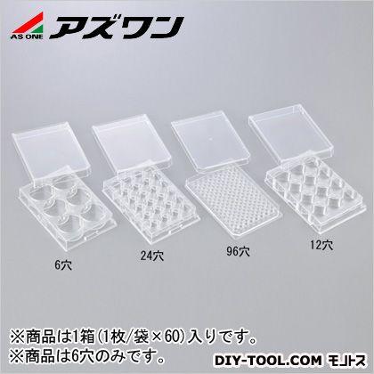 アズワン 微生物培養用プレート 6穴(平底) (1-8355-01) 1箱(1枚/袋×60)