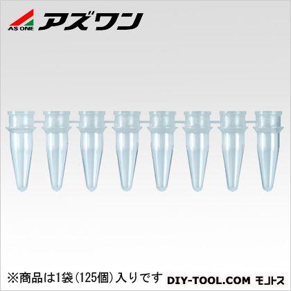 アズワン PCR用チューブ 0.2ml (2-6672-04) 1袋(125個入)