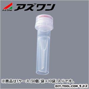 アズワン マイクロチューブ 0.5ml (2-8004-01) 1ケース(50個/袋×10袋入)
