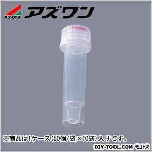 アズワン マイクロチューブ 1.5ml (2-8004-02) 1ケース(50個/袋×10袋入)