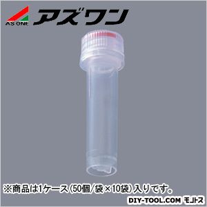 アズワン マイクロチューブ 2ml (2-8004-04) 1ケース(50個/袋×10袋入)