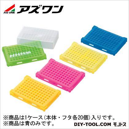 アズワン PCRラック 青 130×90×30mm 1-4309-02
