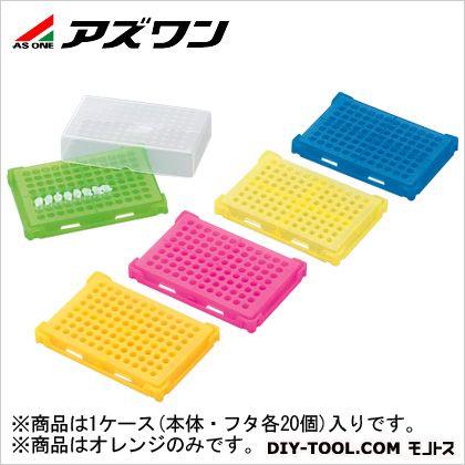 アズワン PCRラック オレンジ 130×90×30mm 1-4309-04