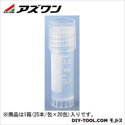 アズワン クライオバイアル 1ml (2-4025-01) 1箱(25本/包×20包入)