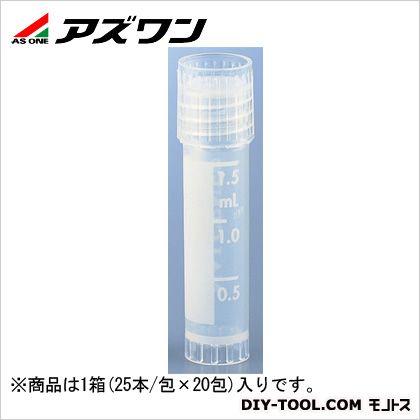 アズワン クライオバイアル 1.5ml (2-4025-02) 1箱(25本/包×20包入)