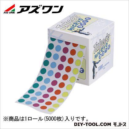 アズワン 凍結保存用ラベル (2-6993-03) 1ロール(5000枚入)