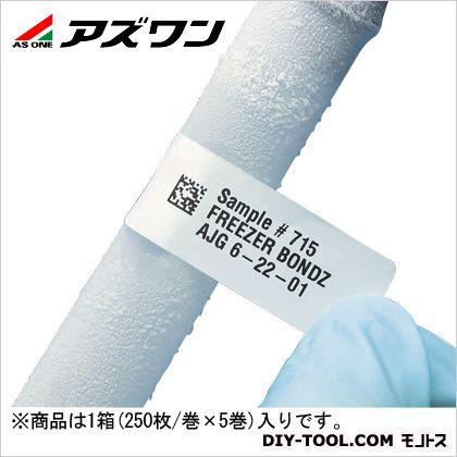 アズワン 凍結面粘着ラベル (2-7121-02) 1箱(250枚/巻)
