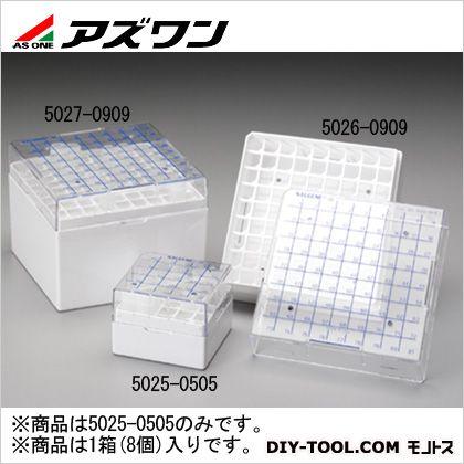アズワン クライオボックス 76×76×51mm (1-9563-01) 1箱(8個入)