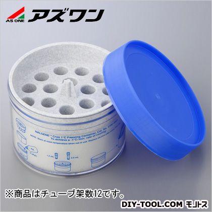 アズワン 凍結保存ユニット (2-5478-01) 1個