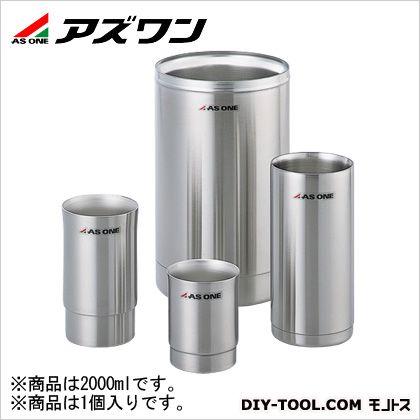 アズワン 真空断熱容器 2000ml (1-6148-02) 1個