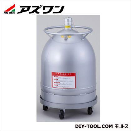 アズワン 液体窒素容器 シーベル 30L (2-2018-04)