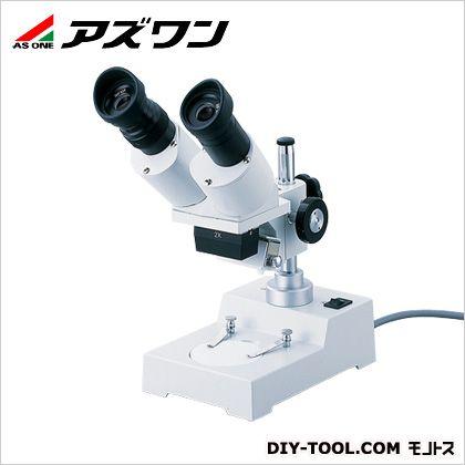 アズワン 双眼実体顕微鏡単一倍率 (2-4073-01) 1個