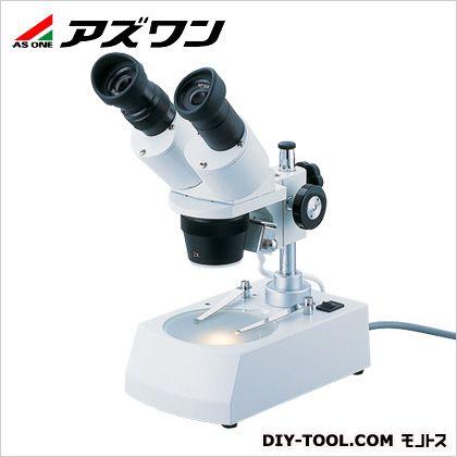 アズワン 双眼実体顕微鏡 (2-4074-11) 1個