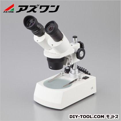 アズワン 実体顕微鏡 (1-3444-01)