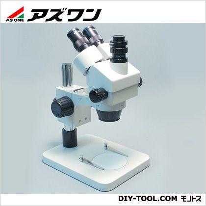 アズワン ズーム実体顕微鏡 (2-1146-04)