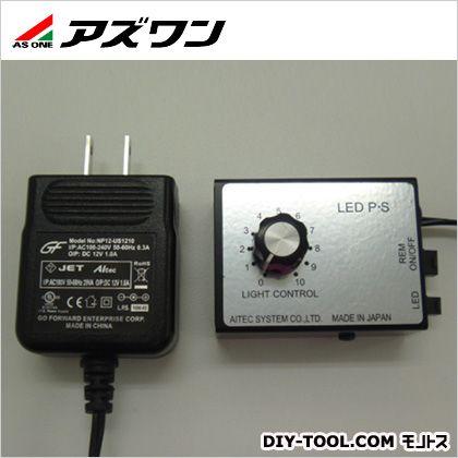 アズワン 照明専用電源 (1-3481-11)