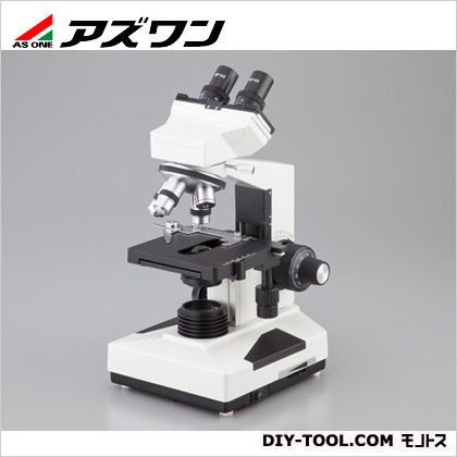 アズワン クラシック生物顕微鏡 (1-3348-01)