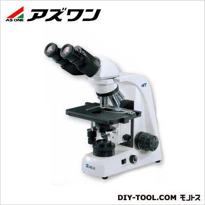 アズワン 生物顕微鏡 210×390×410mm (1-8589-03)
