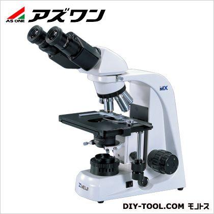 アズワン 生物顕微鏡 210×390×410mm (1-8589-01) 1個