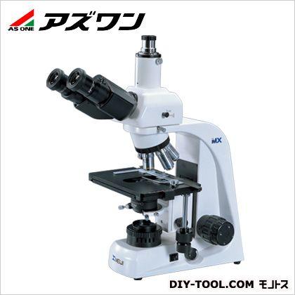 アズワン 生物顕微鏡 210×390×465mm (1-8589-02) 1個