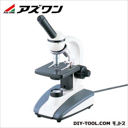 アズワン 生物顕微鏡 (8-4171-01)