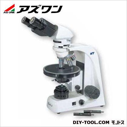 アズワン 偏光顕微鏡 210×263×456mm (1-8597-03) 1個