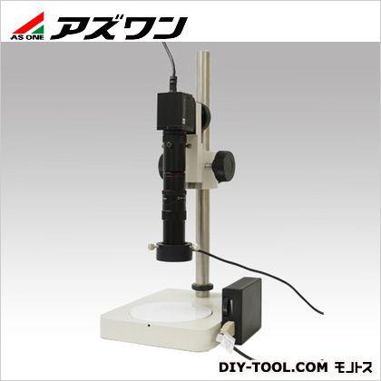 アズワンデジタルマイクロスコープ140×185×360mm(1-2353-01)