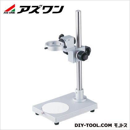 アズワン USBデジタル顕微鏡 スタンド(大) 140×200×335mm (1-8684-07) 1個