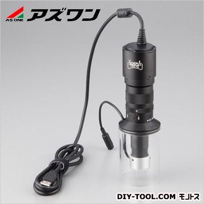 アズワン ズームデジタル顕微鏡 60×182mm (2-1156-02)